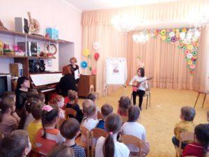 Концерт музыкальной школы